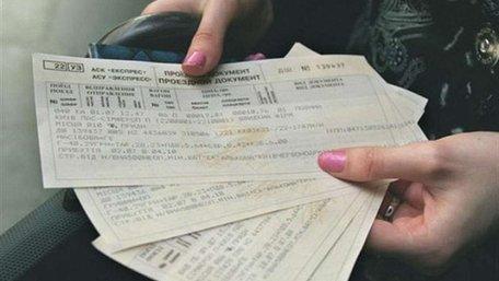 Кабмін прогнозує подорожчання залізничних квитків протягом наступних трьох років