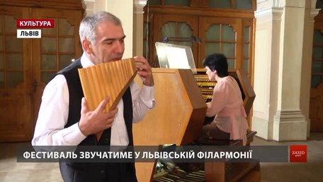 Світові музиканти готуються до львівського фестивалю «Pizzicato e Cantabile»