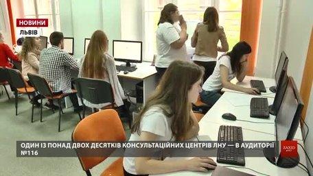За п'ять днів вступної кампанії до Львівського університету надійшло понад 15 тис. заяв