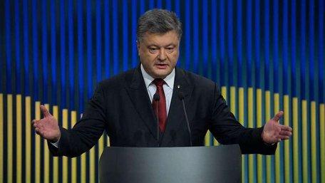 Порошенко доручив Збройним силам України зупинити провокації Росії в Азовському морі