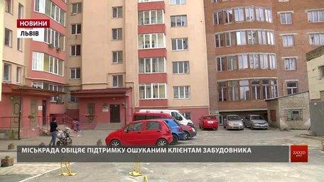 За результатами оціночної експертизи, компанія «Ірокс» завдала Львову збитків на ₴1,4 млн