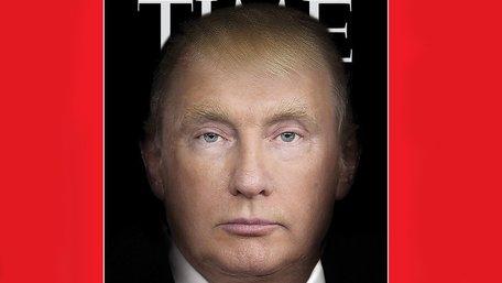 Журнал «Time» вийде зі сколажованим обличчям Трампа і Путіна на обкладинці. Фото дня