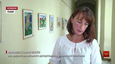 Львівська міськрада продала облігацій майже на ₴500 млн