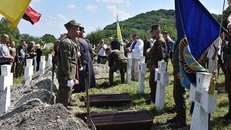 На Золочівщині перепоховали останки вояків дивізії «Галичина»