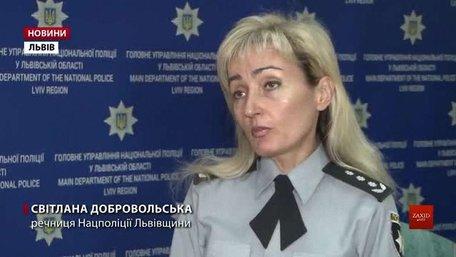Поліція  шукає свідків нападу на 20-річну скрипальку у центрі Львова
