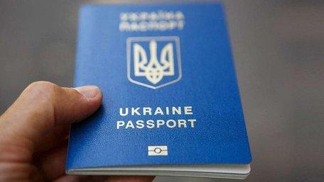 280 тис. українців не забрали оформлені закордонні паспорти