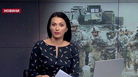 Головні новини Львова за 15 серпня. Прямий ефір
