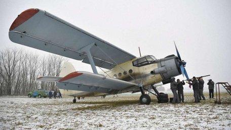 В Угорщині на аукціоні продали український літак, яким перевозили нелегалів