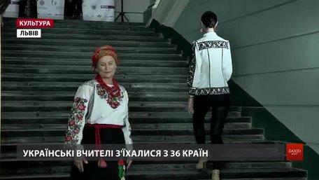 Дизайнерка Людмила Сєдова одягла у вишивані строї вчителів українських шкіл із-за кордону