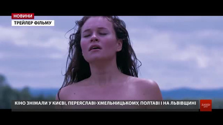 У Львові презентували фільм «Місто, в якому не ходять гроші» за повістю Кузьми Скрябіна