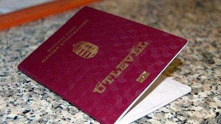 На Закарпатті склав мандат депутат районної ради, у якого знайшли угорський паспорт
