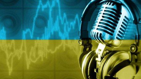 Львівська облрада заборонила російськомовну музику на території області