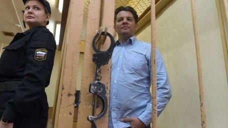 Сущенкові дозволили побачитись з рідними до етапування з СІЗО