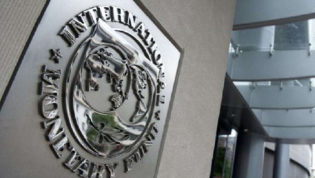 Україна і МВФ продовжать переговори щодо подальшої співпраці