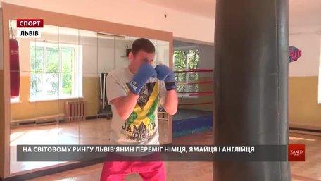 Львівський кікбоксер Роман Голод вп'яте став чемпіоном світу
