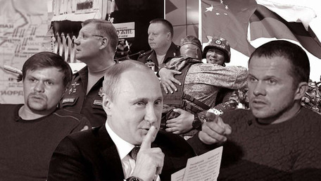 Чорна декада для Росії