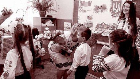 «Нова українська школа»