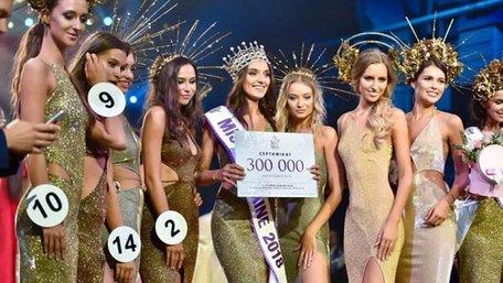 «Міс Україна-2018» позбавили титулу. Виявилося, що вона місіс