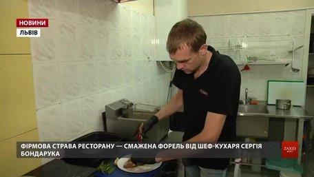 Після війни боєць зі Львова відкрив рибний ресторан