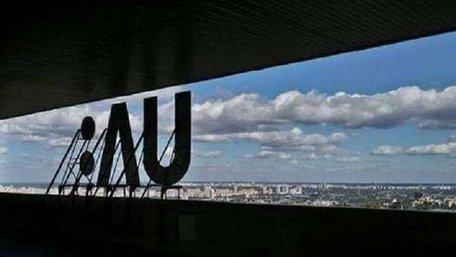 КРРТ за борги відключив по всій країні аналогове мовлення телеканалу UA: Перший