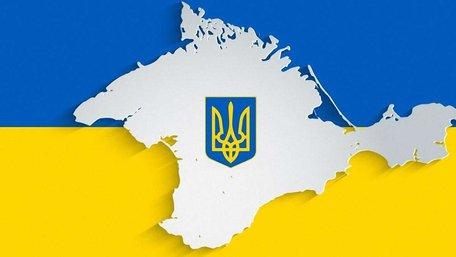 Під посольством РФ у Києві провели акцію на підтримку жертв викрадень в Криму