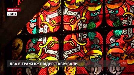 У Домініканському соборі завершують реставрацію вітражів