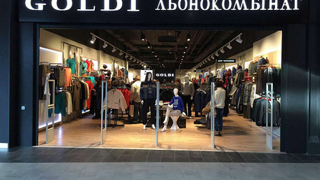 Магазин одягу у Львові оштрафували на 144 тис. грн за порушення авторських прав