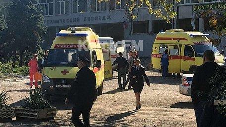 У політехнічному коледжі у Керчі стався вибух. 19 загиблих, більшість з них – учні