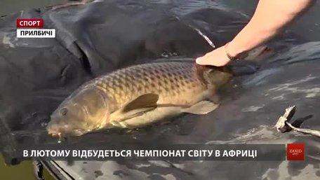 Львів'яни у складі збірної України вдруге стали чемпіонами світу з риболовного спорту