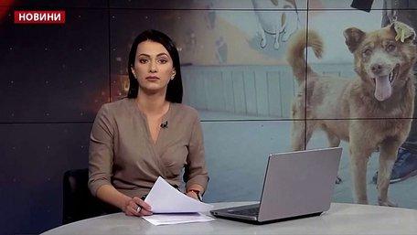 Головні новини Львова за 17 жовтня