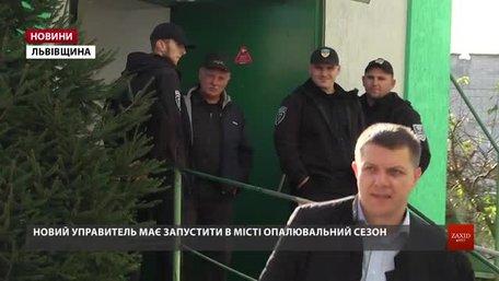 Представники АРМА силоміць передали Новояворівську ТЕЦ новому управителю