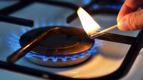 З 1 листопада ціна на газ для населення зросте на 23,5%