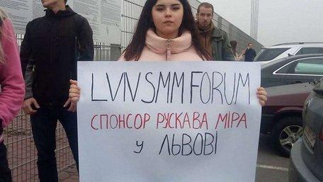 Львівський SMM Forum пікетували через російськомовних спікерів