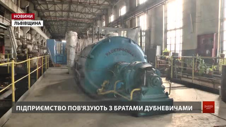 Пов'язані з Дубневичами фірми зірвали опалювальний сезон у Новояворівську і Новому Роздолі