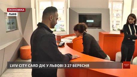 Іноземець перевірив, як працює Lviv City Card
