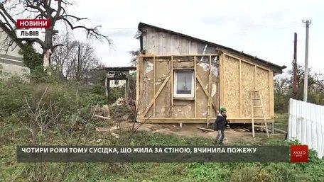 Самотня мама просить небайдужих допомоги з ремонтом будинку, в якому валяться стіни