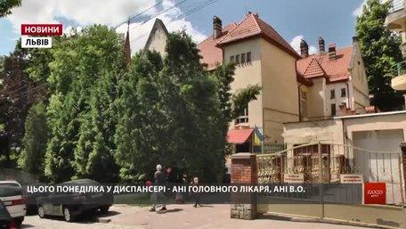 У Львівському дитячому психоневрологічному диспансері немає головного лікаря