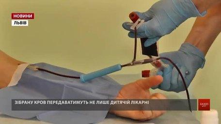 На Львівщині не вистачає щонайменше 10 тисяч донорів крові