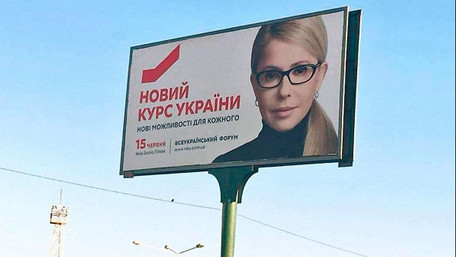 Президентський рейтинг Тимошенко вдвічі перевищив рейтинг Порошенка