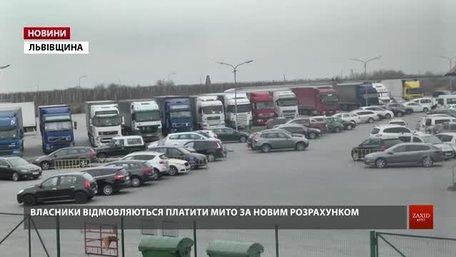 Вартість вживаних автомобілів, які завозять в Україну з країн ЄС, зросла