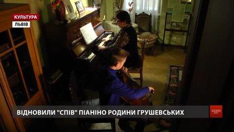 На піаніно Михайла Грушевського у Львові гратимуть діти