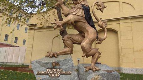 Львівських левів до Дня студента одягнули у мантії