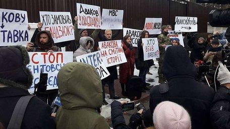 У Києві активісти вимагали відставки Арсена Авакова  під його будинком