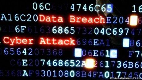 Український центр кіберзахисту попередив про можливу велику хакерську атаку