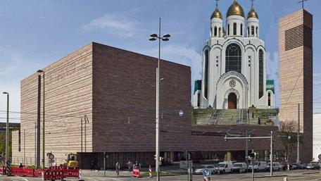 Якою має бути сучасна церква з погляду архітектури?