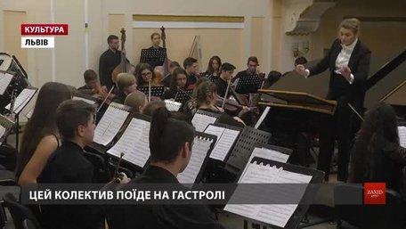 У Львові створили молодіжний українсько-польський оркестр