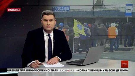 Головні новини Львова за 20 листопада