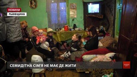 На Яворівщині семидітна сім'я тісниться в одній кімнаті сільської мазанки