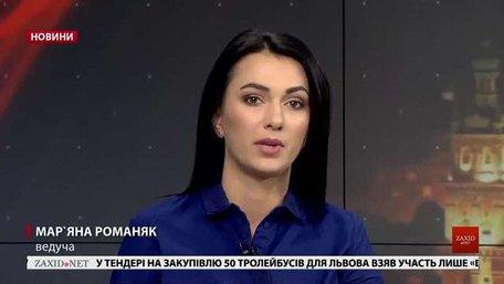 Головні новини Львова за 21 листопада