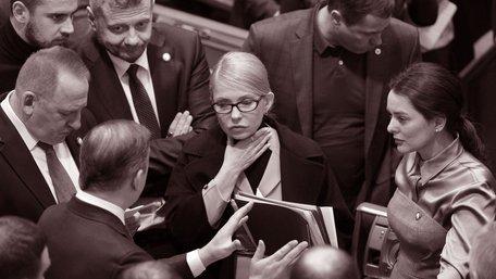 Чи залишила Юлія Тимошенко московський слід?